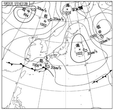 【SPAS】速報天気図の見方