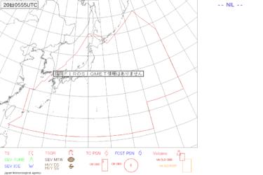 【天気】シグメット情報の見方