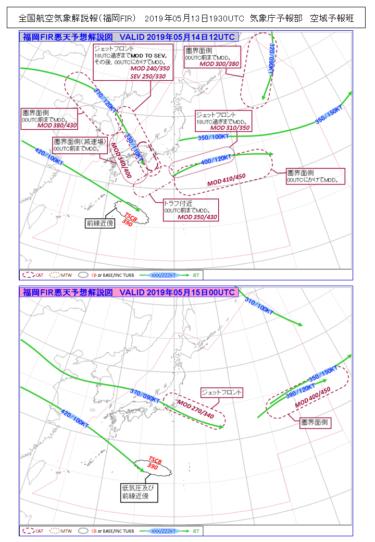 【天気図】全国航空気象解説報(福岡FIR)について