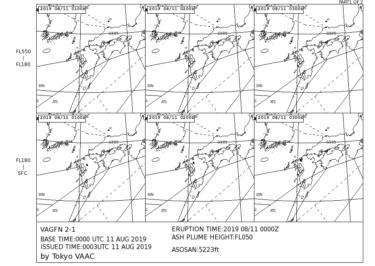 【火山】狭域拡散予測図(VAGFN)