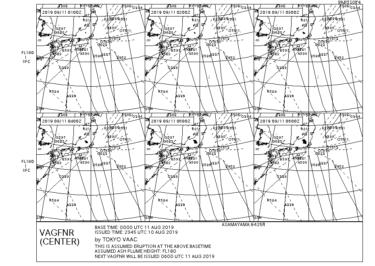 【火山】定時拡散予測図(VAGFNR)